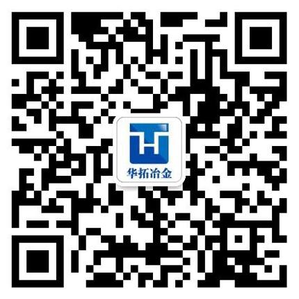 铁合金与冶金材料产品供应生产商微信号