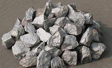 华拓冶金硅锰合金供货商生产厂家产品展示硅锰合金价格质量好