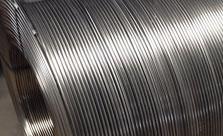 硅铝钡包芯线