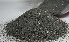 硅渣40厂家产品展示硅渣40价格好质量有保证