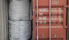 华拓冶金出口到伊朗的铁合金产品装箱实拍