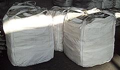 崭新的吨包带保证运输铁合金产品的安全