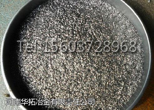 50目高纯超细石墨粉生产厂家