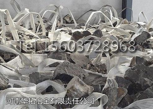 65高碳锰铁生产供应厂家