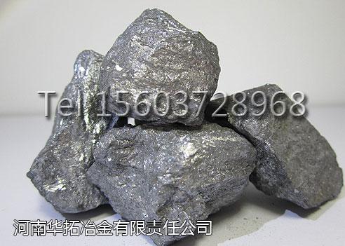新型硅钙供应商生产厂家