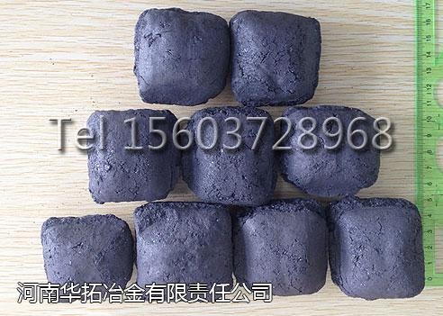 硅铁球50供应厂家