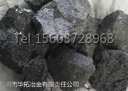 硅碳合金供应商生产厂家