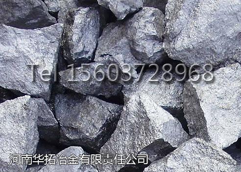 硅锰合金供货商生产厂家