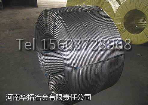 硅钙包芯线供应商生产厂家