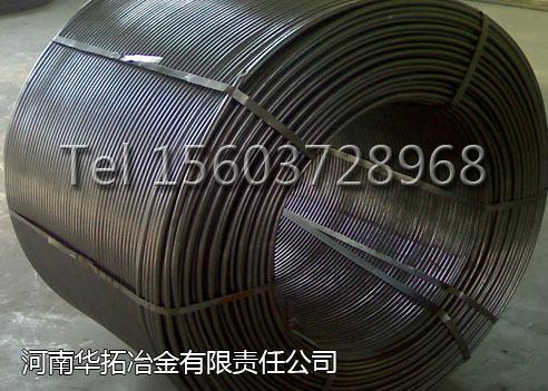 硅钙钡包芯线厂家