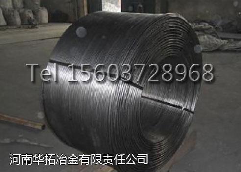 钙铁包芯线供应生产厂家