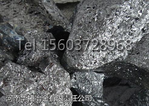 金属硅553供应商生产厂家