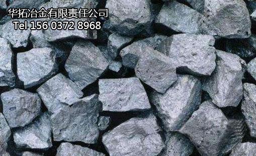 国标硅铁65厂家价格优惠
