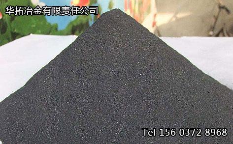 硅铁粉厂家供应价格用途广泛质量优