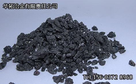 88碳化硅厂家价格低用途广