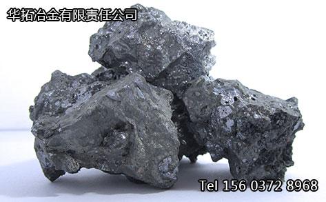 硅铝钙生产厂家