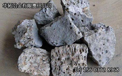 磷铁厂家磷铁价格优惠