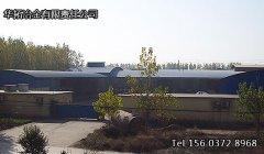 华拓冶金铁合金厂家工厂厂区展示