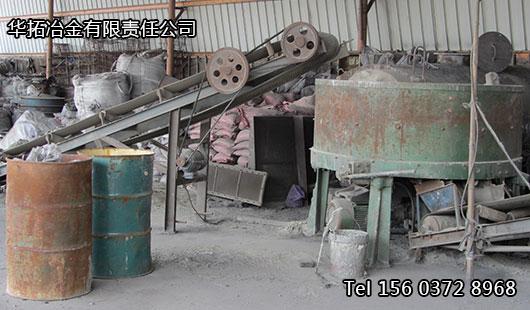 铁合金生产设备设施