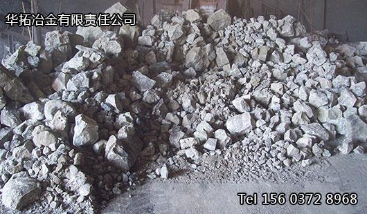 铁合金生产工人