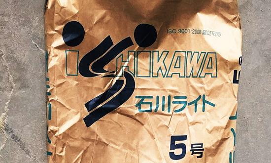 进口日本石川除渣剂